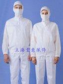 防静电洁净服FJ-022