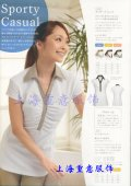 翻领T恤衫T-036