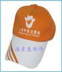 帽子M-028
