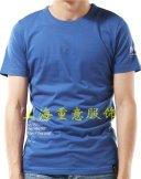 圆领广告衫T-031