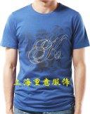 圆领广告衫T-041