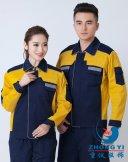 工作服秋冬装GD-083,上海工作服订做