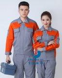 工作服秋冬装GD-093,上海工作服订做