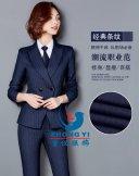 女商务西服XN-076,上海定制西装