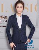 女商务西服XN-078,上海定做西服厂家